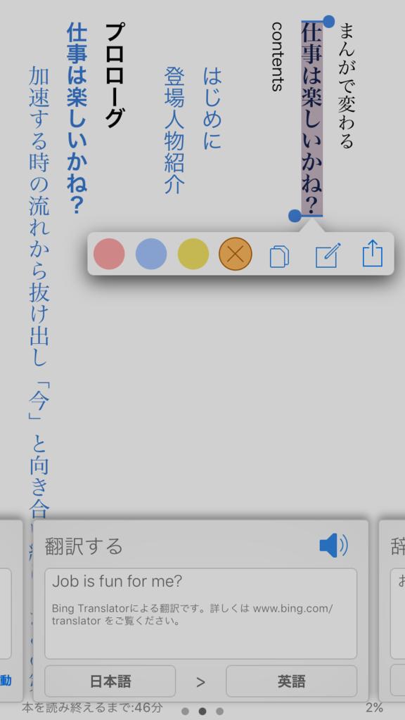 f:id:kiyoichi_t:20160807075052p:plain