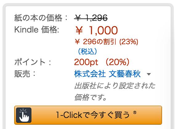f:id:kiyoichi_t:20160918230242p:plain
