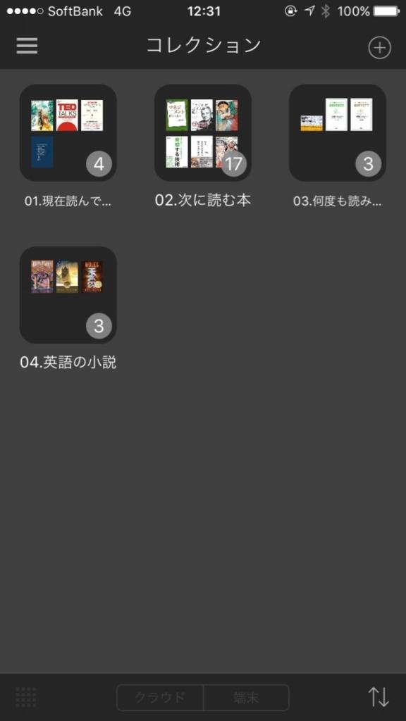 f:id:kiyoichi_t:20160924123940j:plain