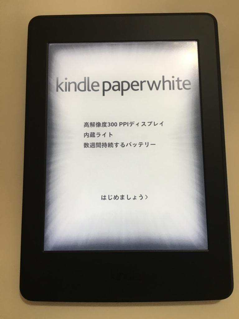 f:id:kiyoichi_t:20161113183824j:plain