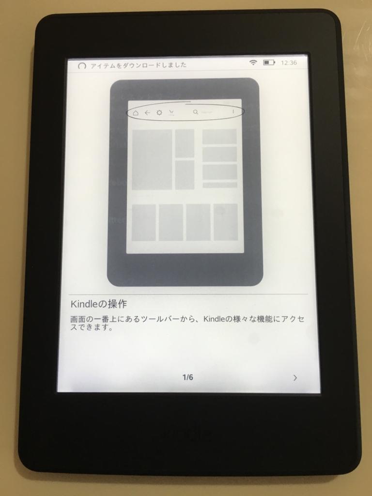 f:id:kiyoichi_t:20161113184040j:plain