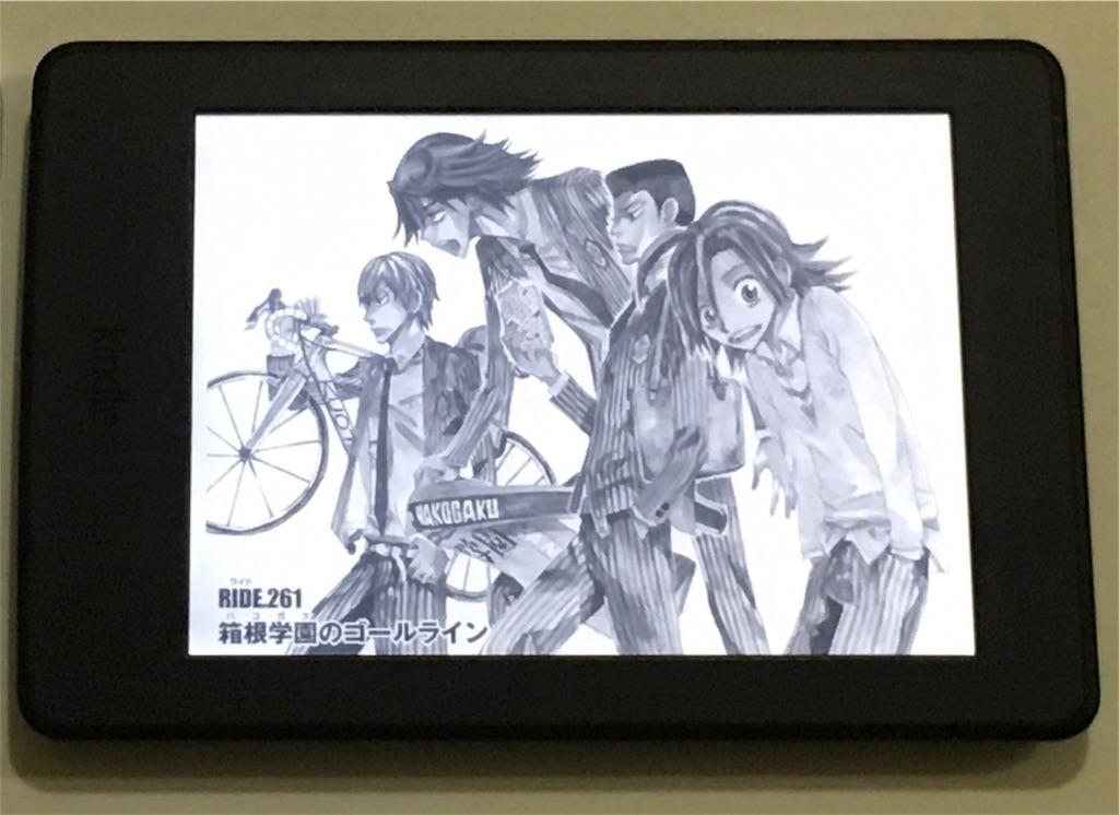 f:id:kiyoichi_t:20161123170434j:image