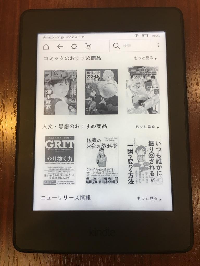 f:id:kiyoichi_t:20161123234922j:image