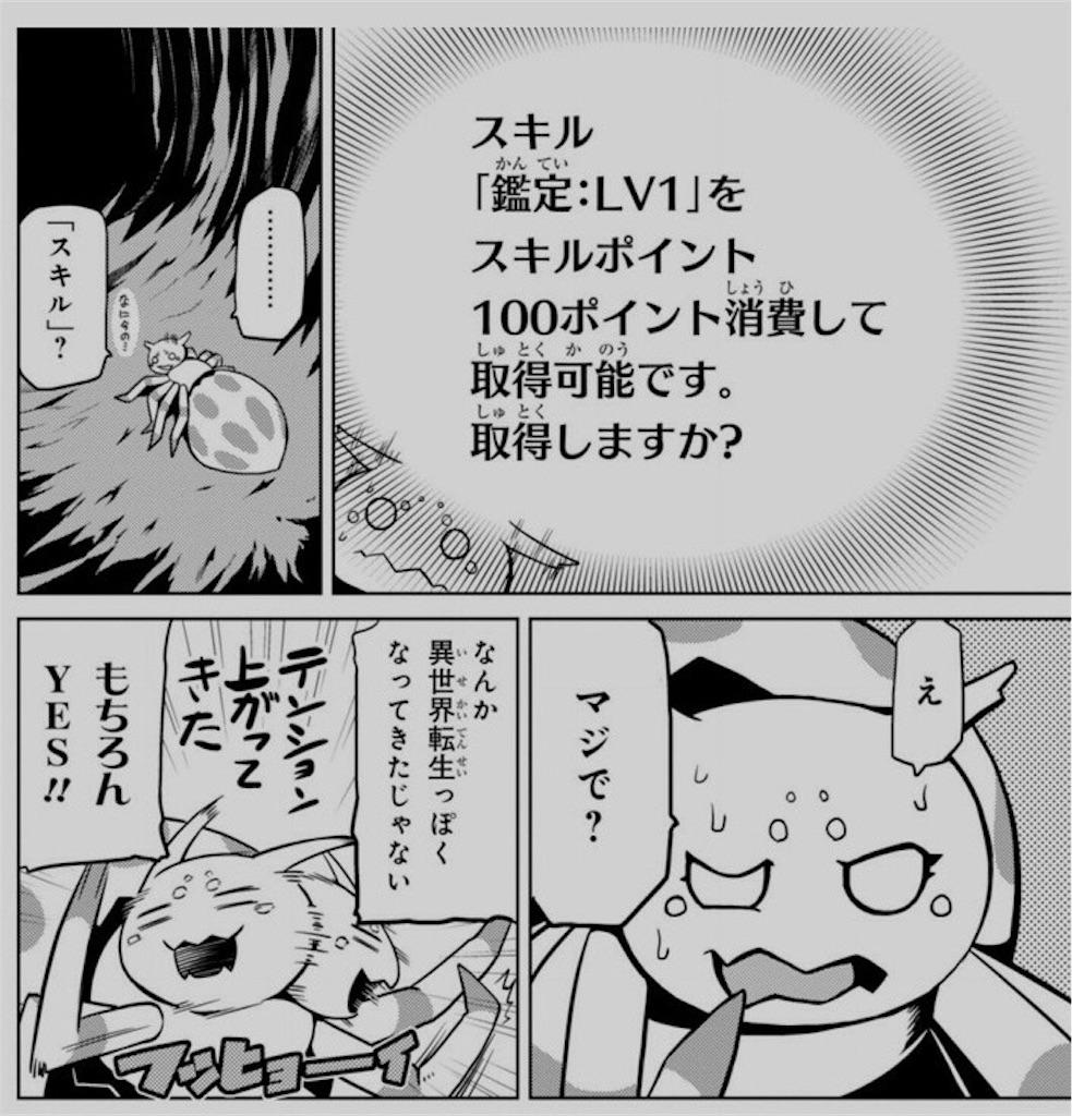 f:id:kiyoichi_t:20161128231954j:image