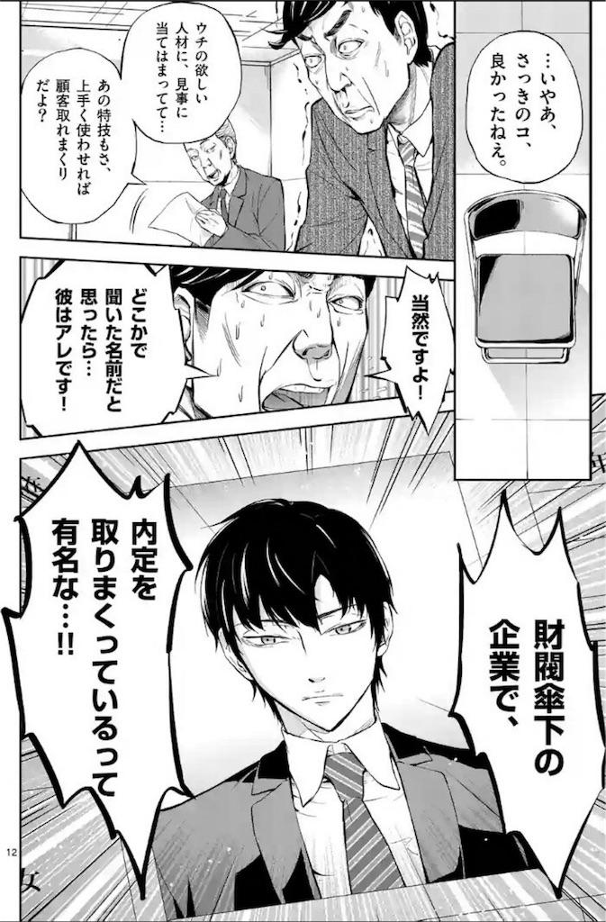 f:id:kiyoichi_t:20161129135651j:image