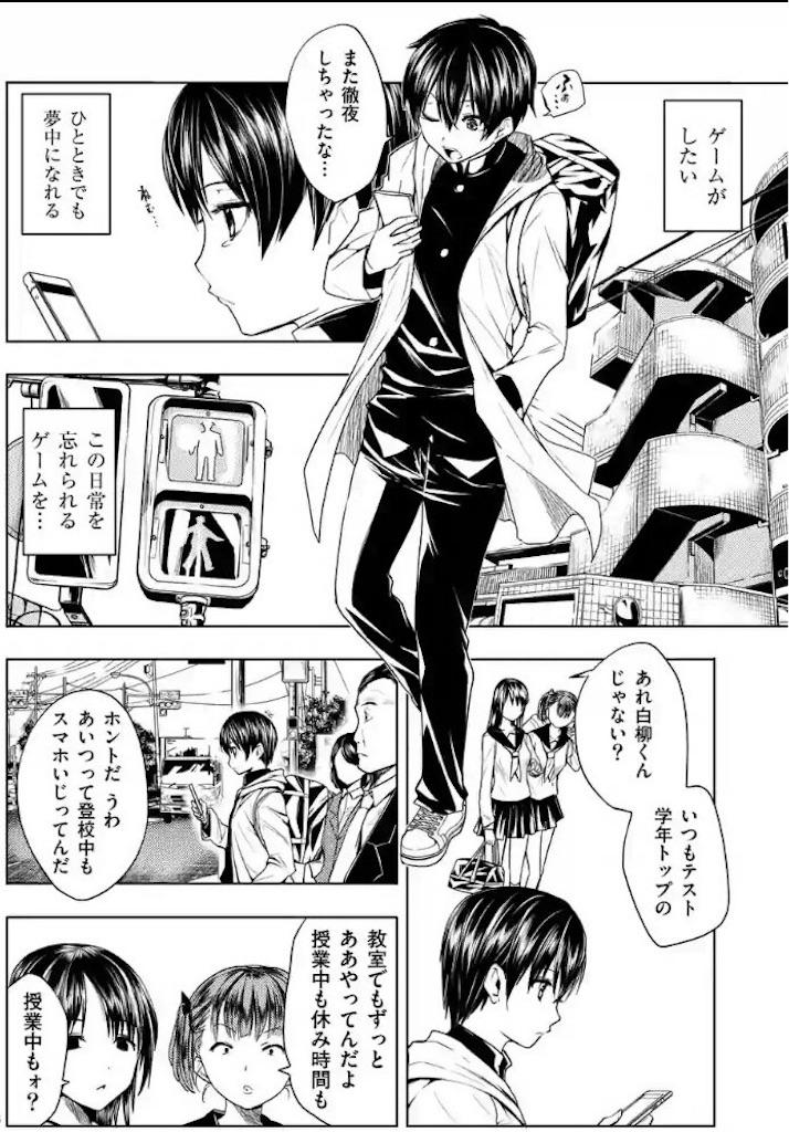 f:id:kiyoichi_t:20161129140438j:image