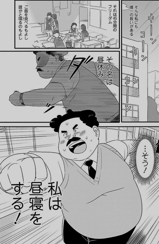 f:id:kiyoichi_t:20161129155305j:image