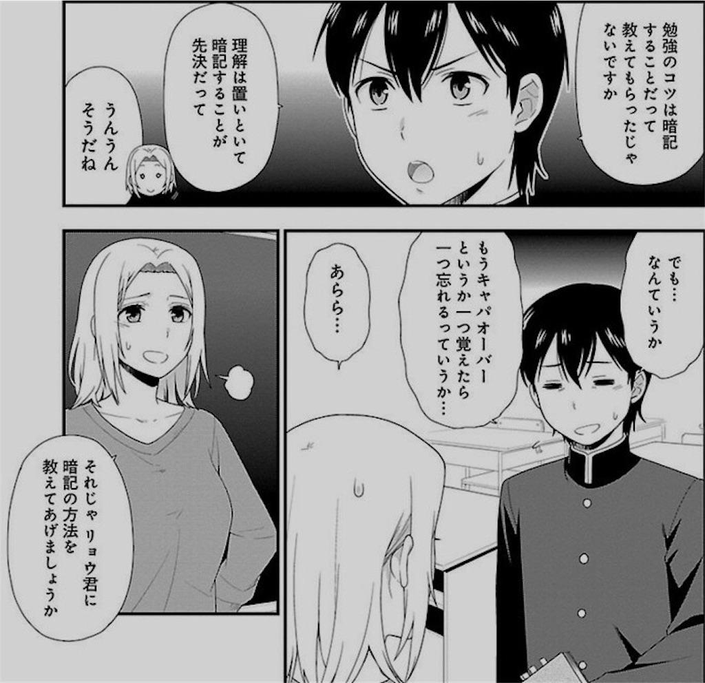 f:id:kiyoichi_t:20161129161143j:image