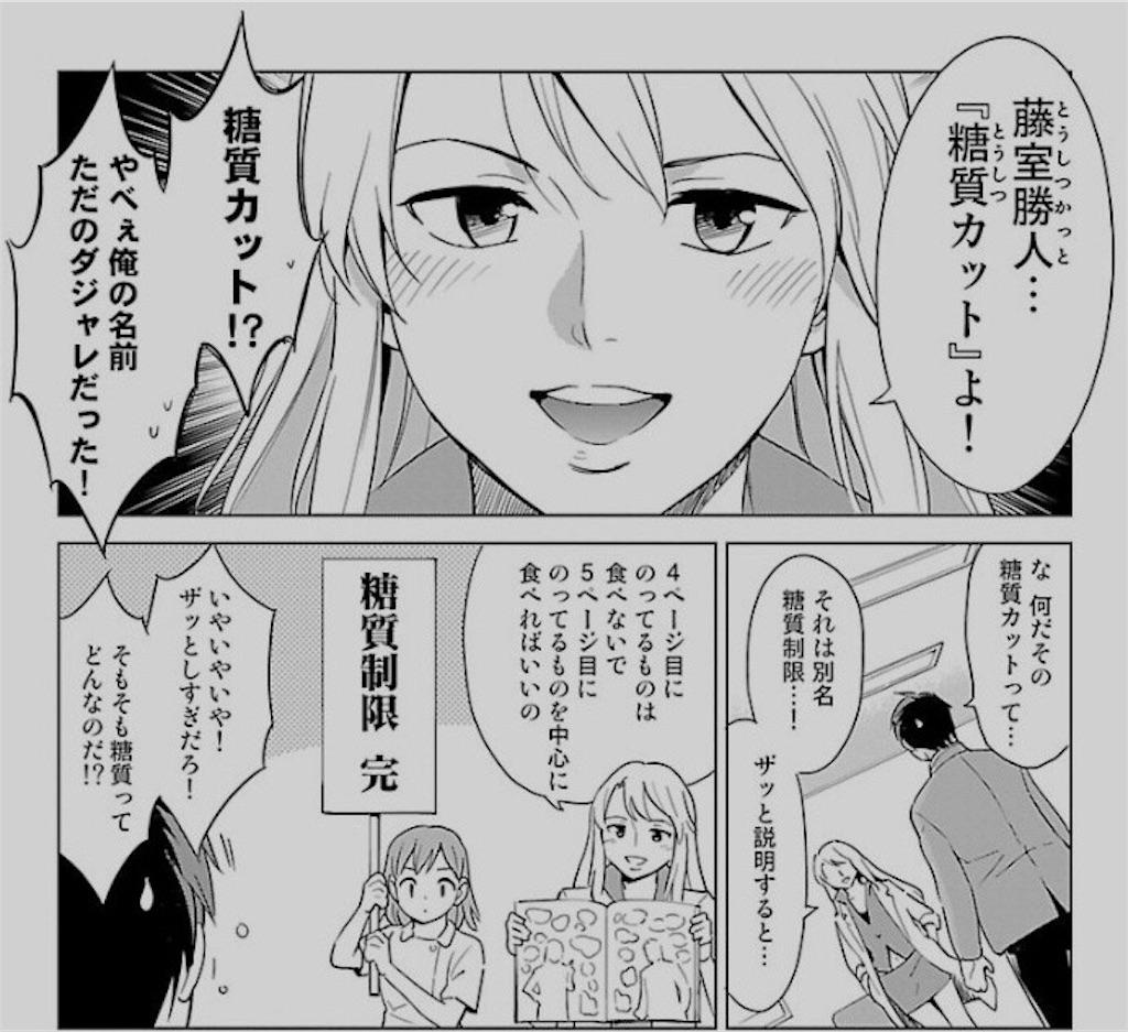f:id:kiyoichi_t:20161129164038j:image