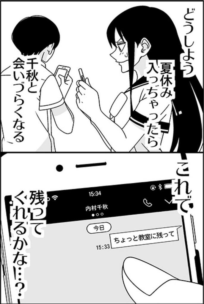f:id:kiyoichi_t:20161129164913j:image