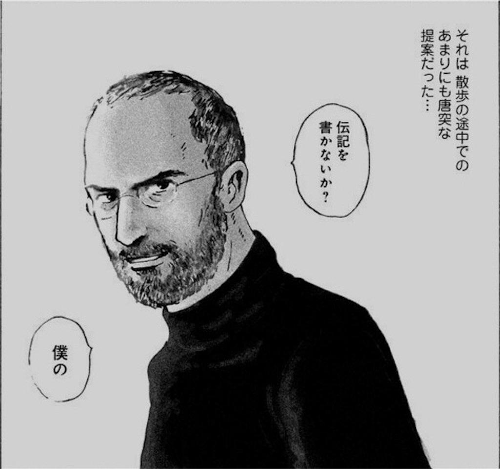 f:id:kiyoichi_t:20161129191758j:image