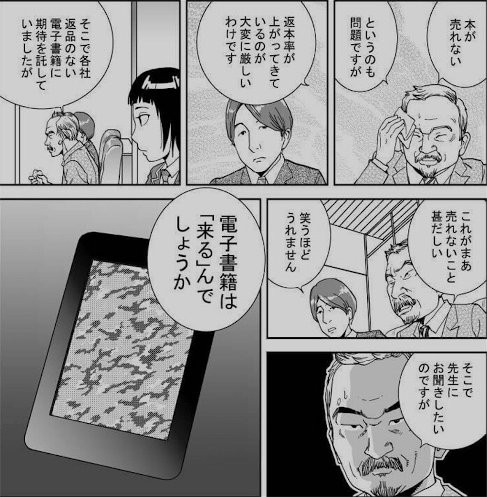 f:id:kiyoichi_t:20161129224442j:image