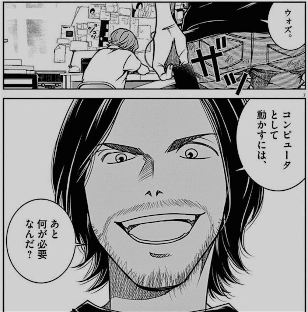 f:id:kiyoichi_t:20161130001656j:image