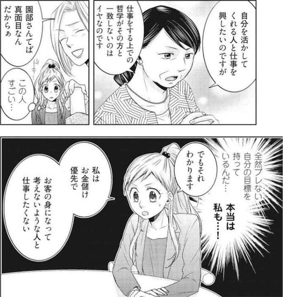 f:id:kiyoichi_t:20161130004845j:image