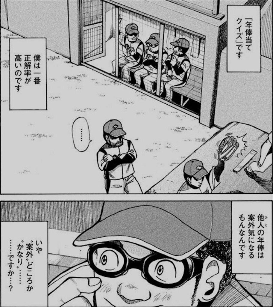 f:id:kiyoichi_t:20161130093324j:image