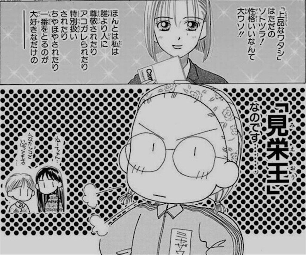 f:id:kiyoichi_t:20161130094635j:image