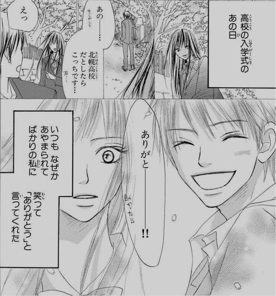 f:id:kiyoichi_t:20161130095849j:image