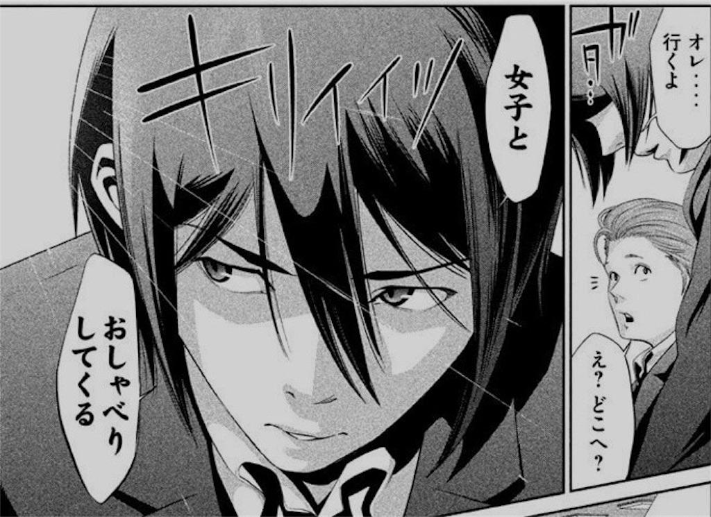 f:id:kiyoichi_t:20161208093438j:image