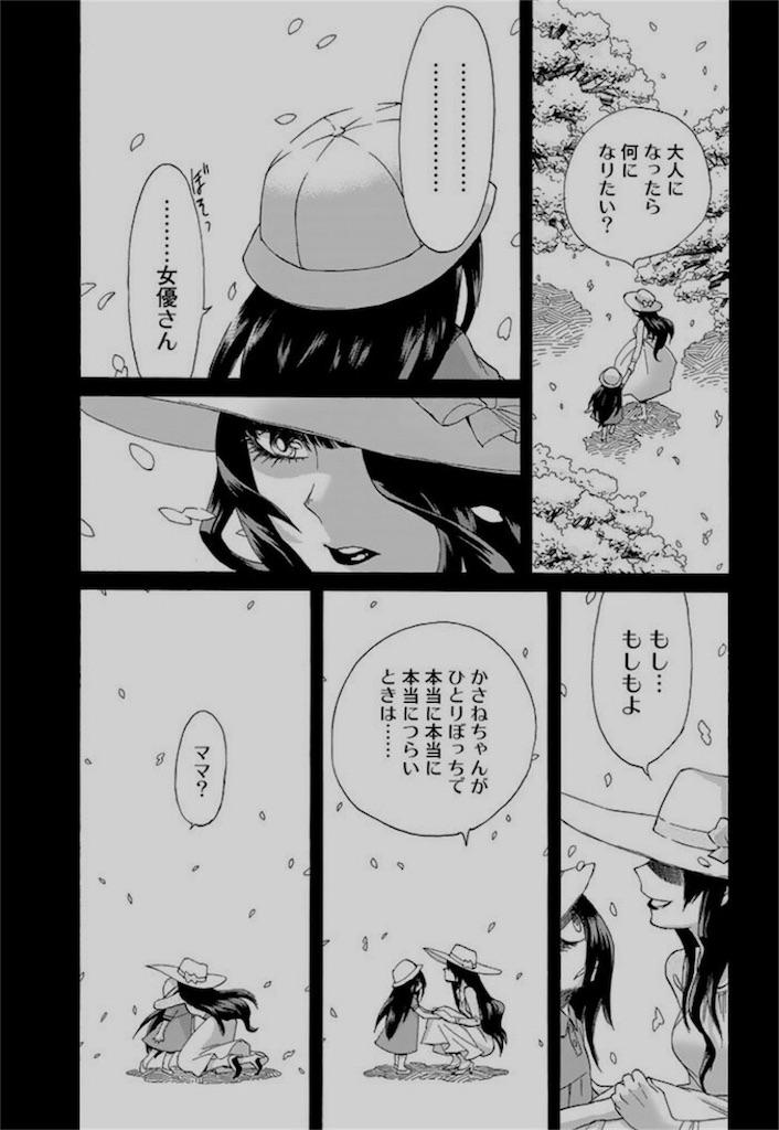 f:id:kiyoichi_t:20161208094134j:image