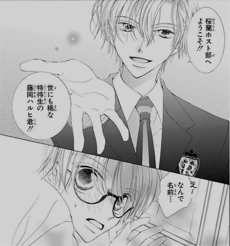 f:id:kiyoichi_t:20161208095800j:image