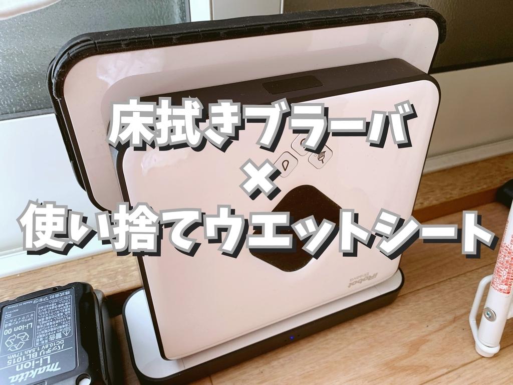f:id:kiyoichi_t:20181118144259j:plain