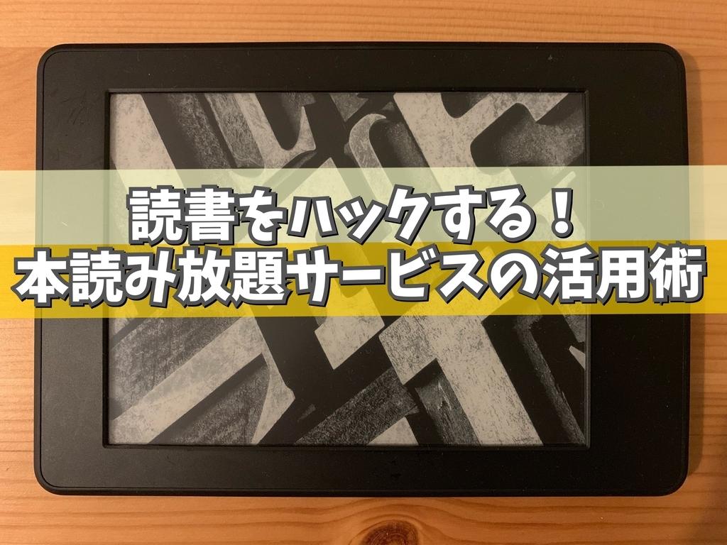 f:id:kiyoichi_t:20181209151822j:plain