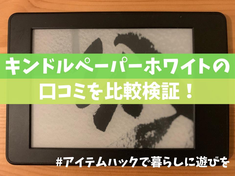 f:id:kiyoichi_t:20190210161151p:plain
