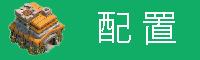 f:id:kiyoka-1204tan:20180417203059p:plain
