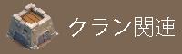 f:id:kiyoka-1204tan:20180417213040p:plain