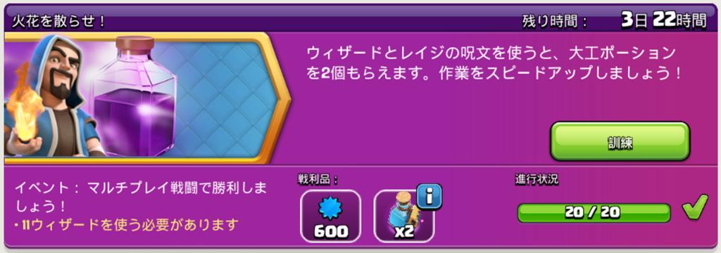 f:id:kiyoka-1204tan:20180526232714p:plain