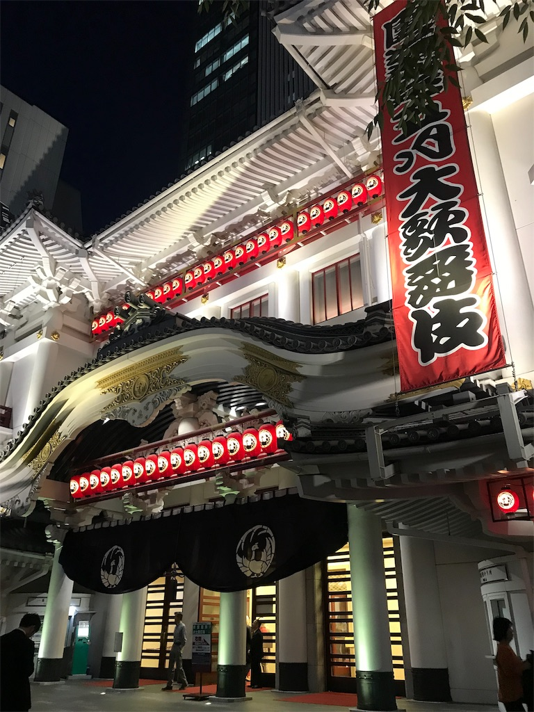 f:id:kiyoka-honami:20190527154053j:image