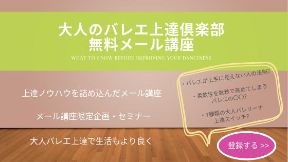 f:id:kiyoka-honami:20190814091251p:plain