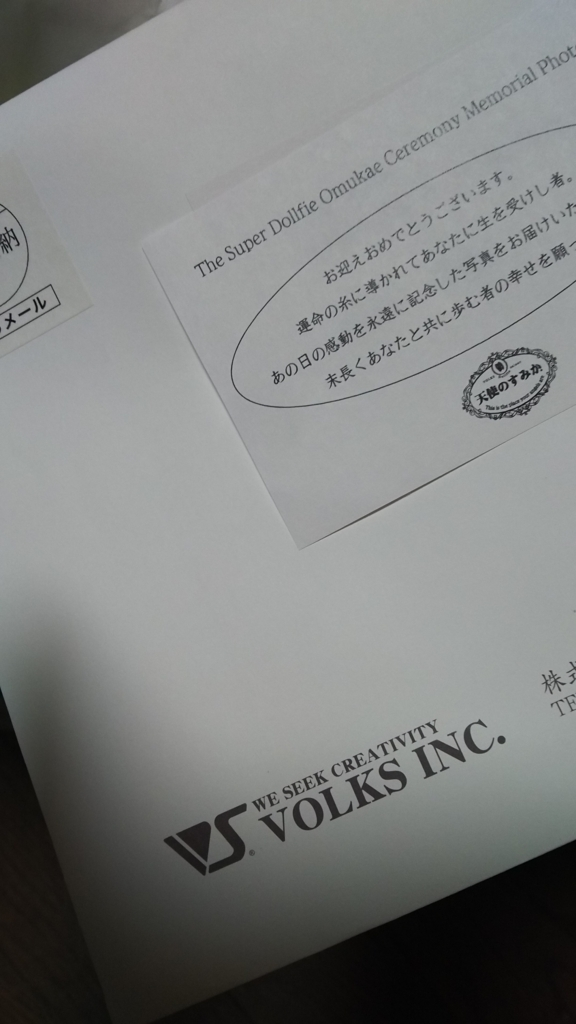 f:id:kiyokarin:20170804224430j:plain
