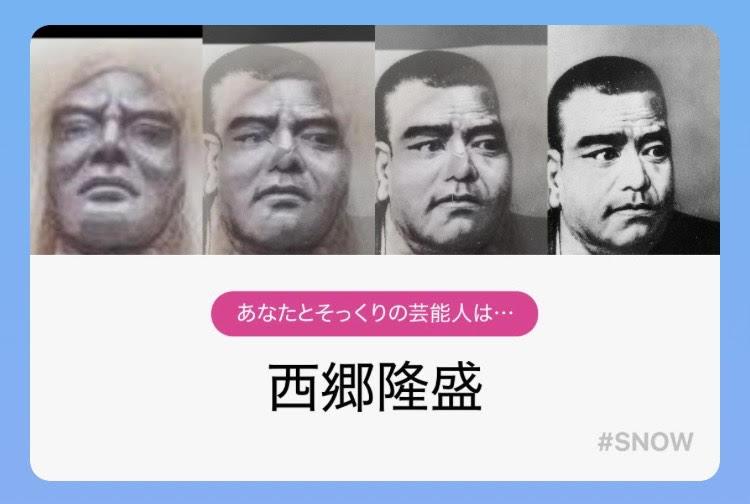 f:id:kiyokiadachi2424:20210110191541j:plain
