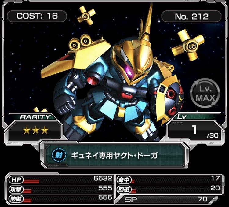 f:id:kiyokiadachi2424:20210729210358j:plain