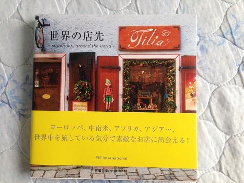 f:id:kiyokiyo-1107:20161026071152j:plain