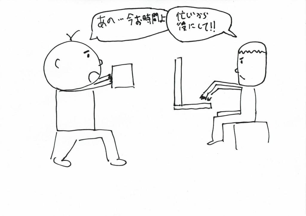f:id:kiyokiyo-1107:20180611172407j:plain