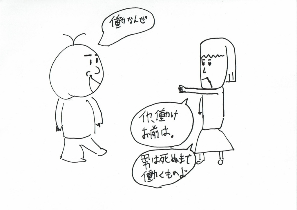f:id:kiyokiyo-1107:20180611173141j:plain