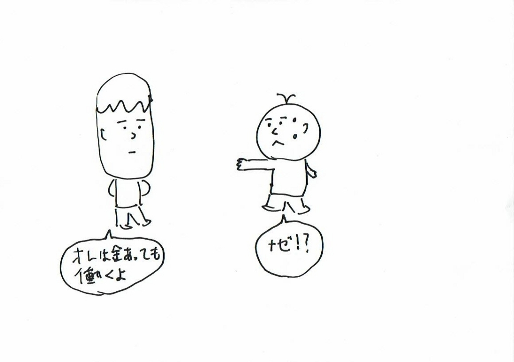 f:id:kiyokiyo-1107:20180613152615j:plain
