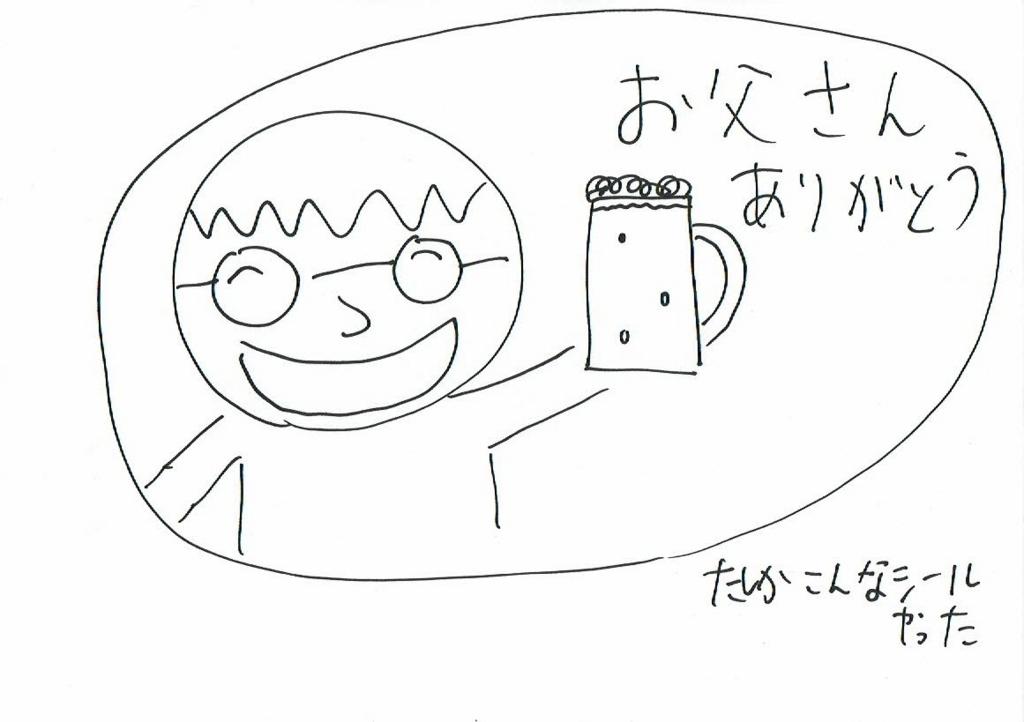 f:id:kiyokiyo-1107:20180615155749j:plain