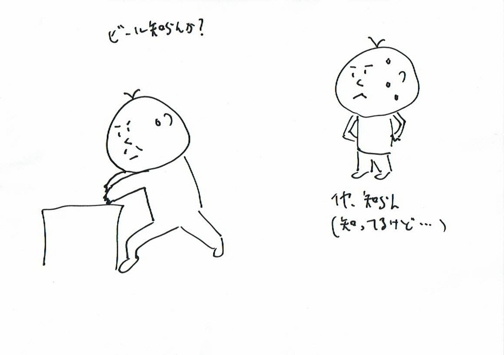 f:id:kiyokiyo-1107:20180615160028j:plain