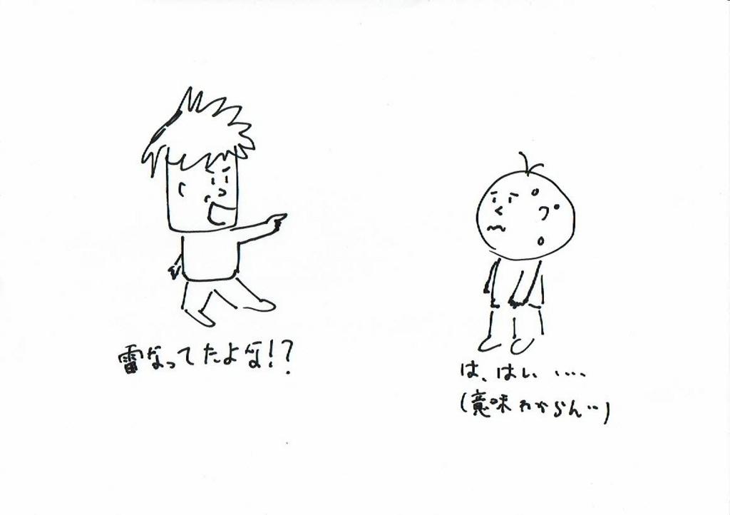 f:id:kiyokiyo-1107:20180616144150j:plain
