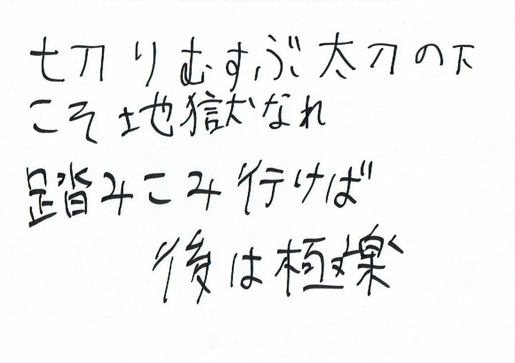 f:id:kiyokiyo-1107:20180617165140j:plain