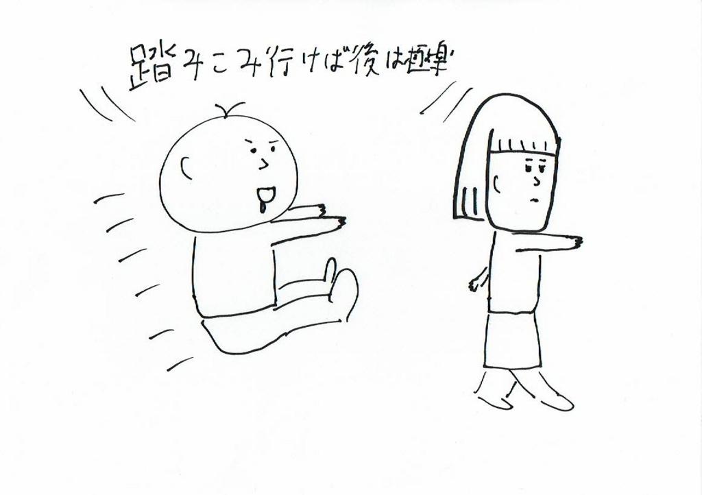 f:id:kiyokiyo-1107:20180617165205j:plain