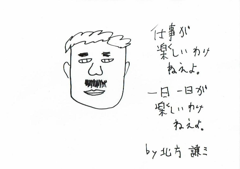 f:id:kiyokiyo-1107:20180619181150j:plain