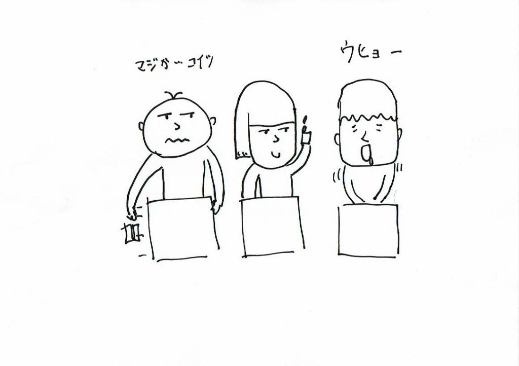 f:id:kiyokiyo-1107:20180619181221j:plain