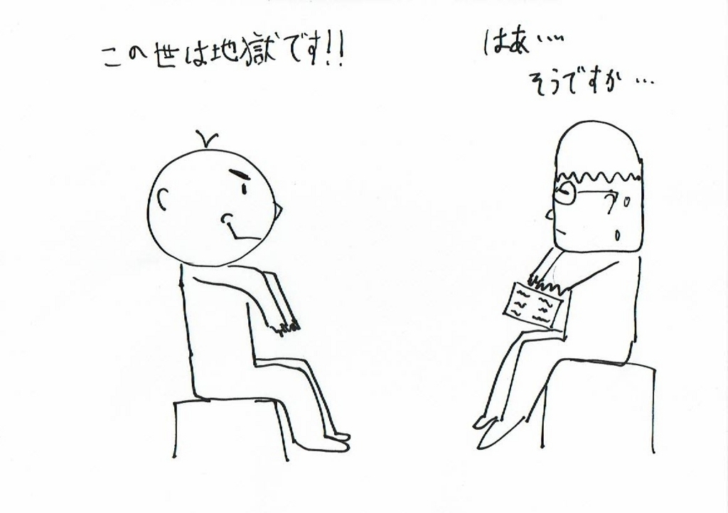 f:id:kiyokiyo-1107:20180619181255j:plain