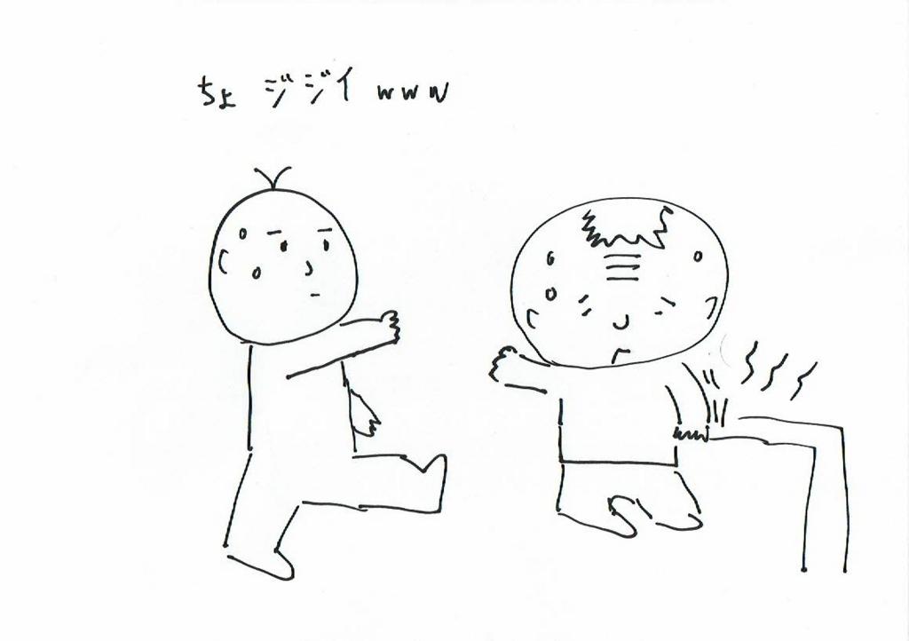 f:id:kiyokiyo-1107:20180620144208j:plain