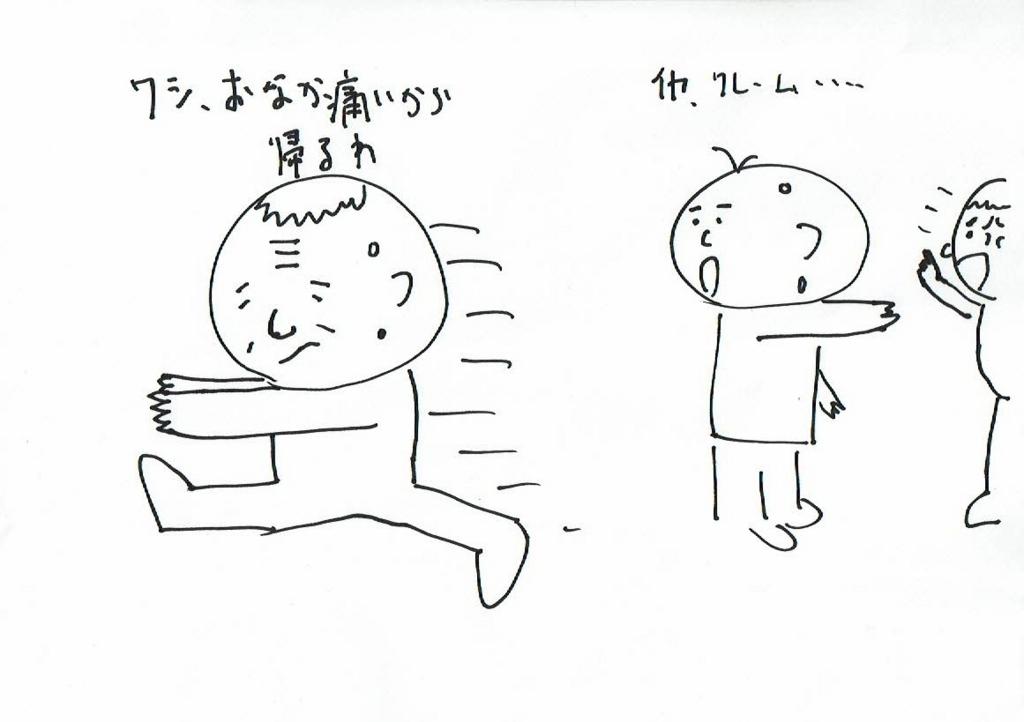 f:id:kiyokiyo-1107:20180621144143j:plain