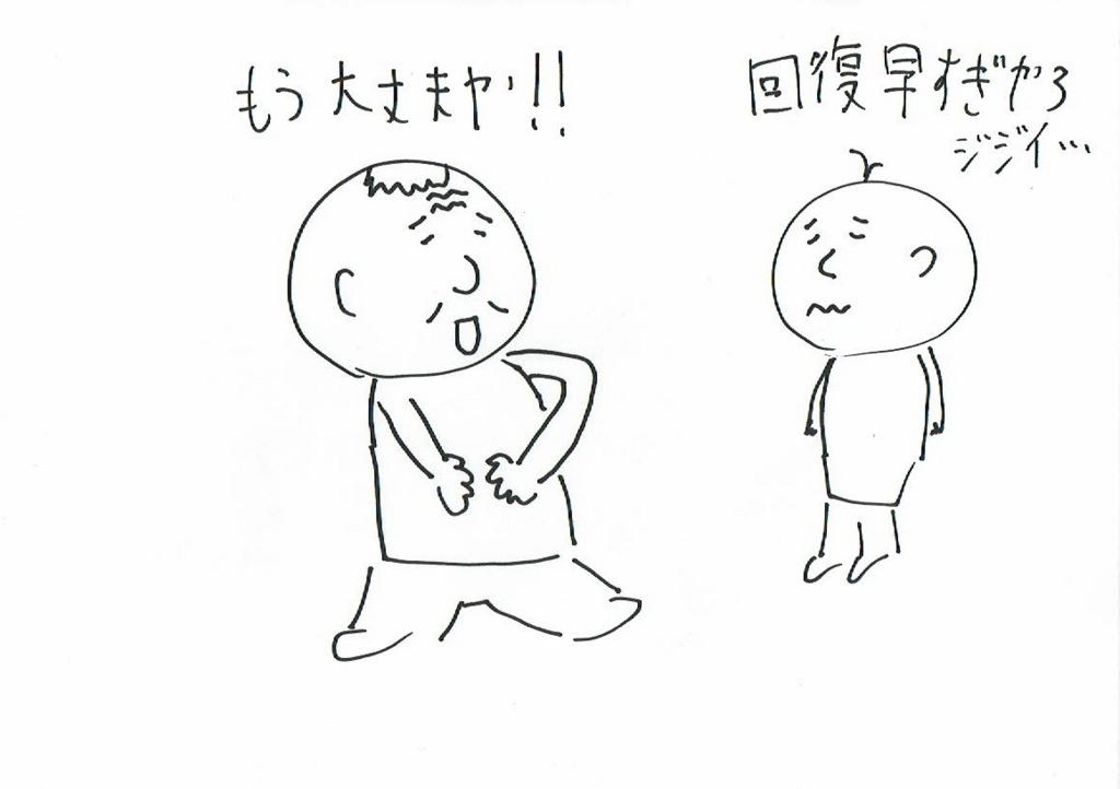 f:id:kiyokiyo-1107:20180621144249j:plain